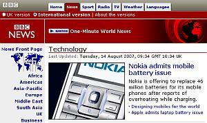 BBC Nokia